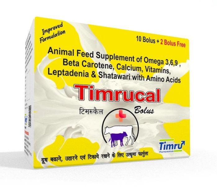 Veterinary Chelated Minerals, Vitamins & Calcium Bolus