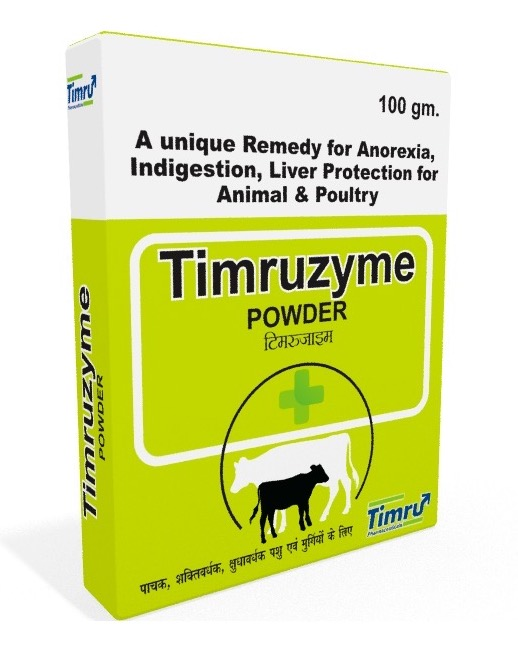 Veterinary Enzyme Powder For Anorexia, Indigestion, Liver Protection