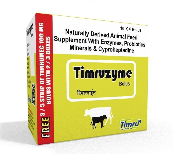 Veterinary Enzyme Bolus