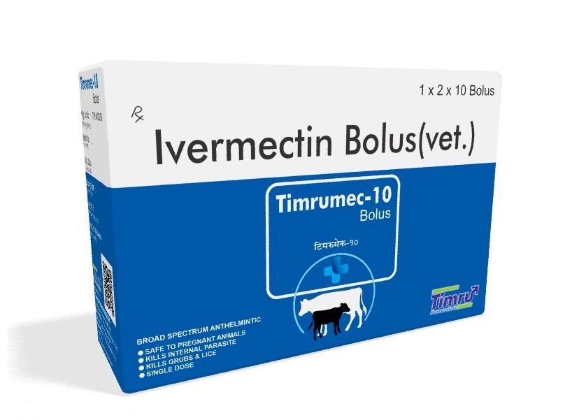 Veterinary Ivermectin 10 MG Bolus