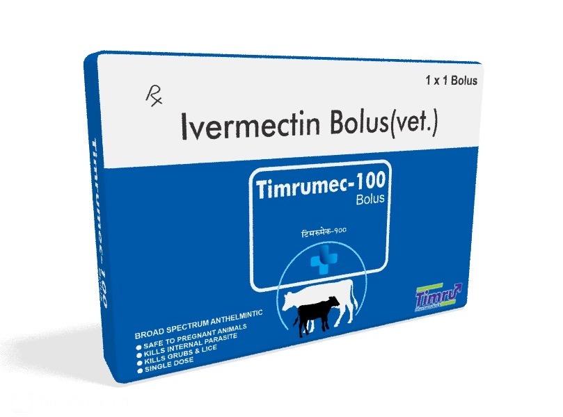 Veterinary Ivermectin 100 MG Bolus