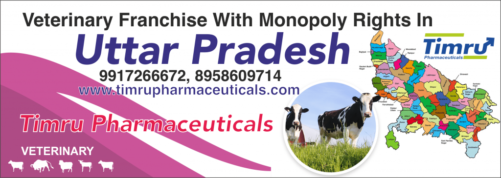 Veterinary Franchise in Uttar Pradesh Timru Pharmaceuticals